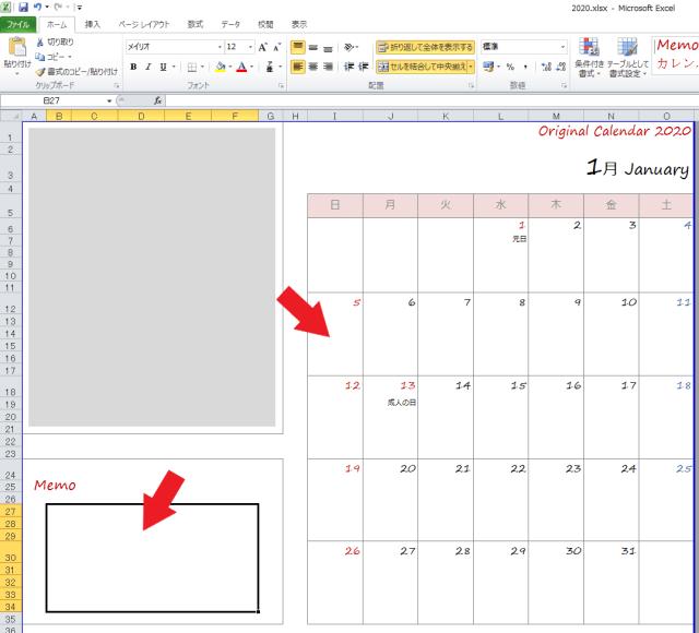 オリジナル卓上カレンダーエクセル版2