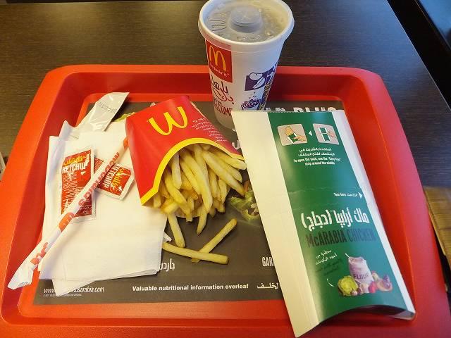 アブダビで食べたマック:アラビアンサンドセット