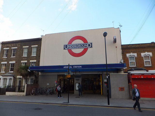アーセナル駅:ロンドン