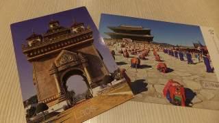 韓国の友達からもらったラオスのポストカード