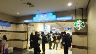 横浜駅東口:スカイビル内にある高速バス乗り場
