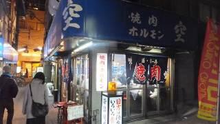 鶴橋駅:焼肉&ホルモンの名店「空」