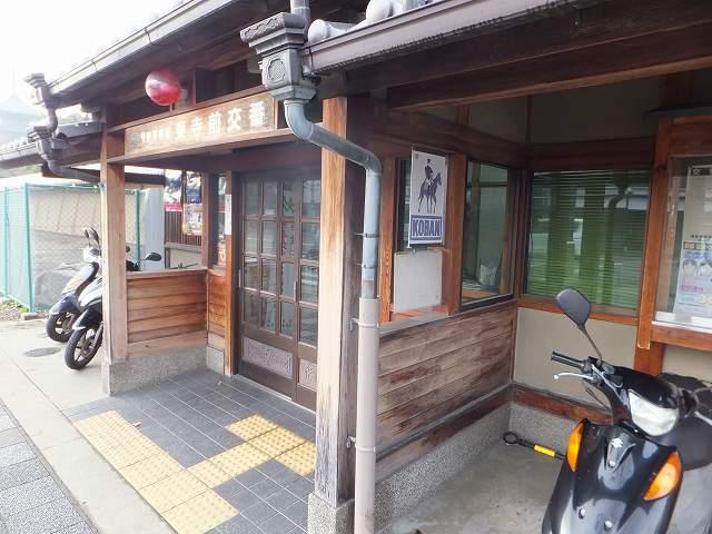 東寺:京都にあったしゃれた交番