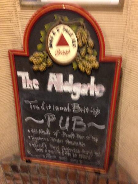 渋谷センター街にあるブリティッシュバー:The Aldgate