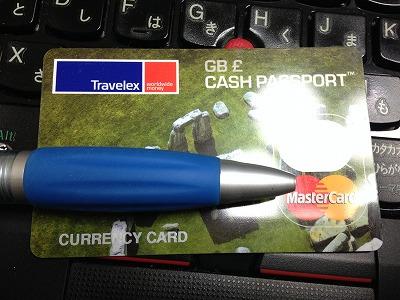 トラベレックスのカード(イギリスポンド用)