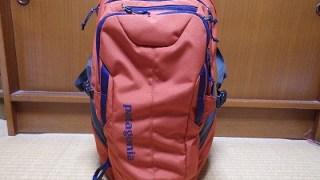 パタゴニアのバッグ28リットル