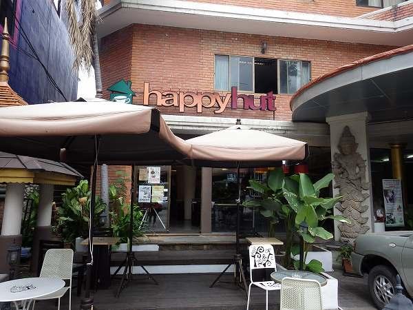 Happy Hut:チェンマイカフェ