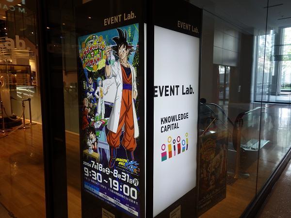 イベントラボ:大阪オススメノマドカフェ