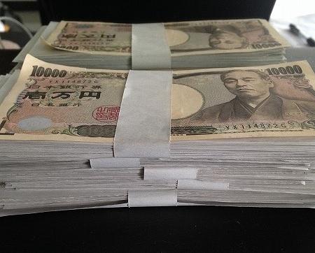 500万円の束:わら半紙で作りました