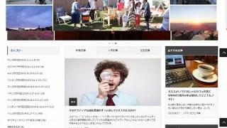 サイト:トップページのデザイン