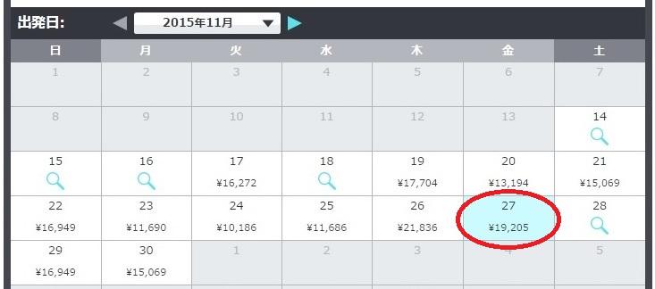 チェンマイ→クアラルンプールのエアアジア航空券の値段