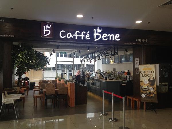 caffe beme :マラッカ海外ノマド生活:オススメカフェ
