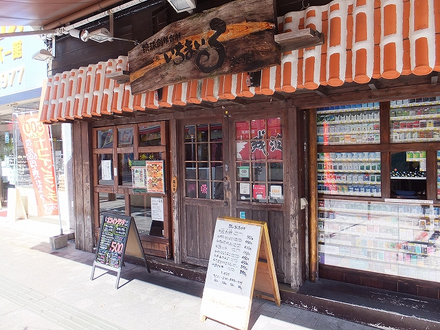 国際通りにある居酒屋:琉球創作台所いちまいる