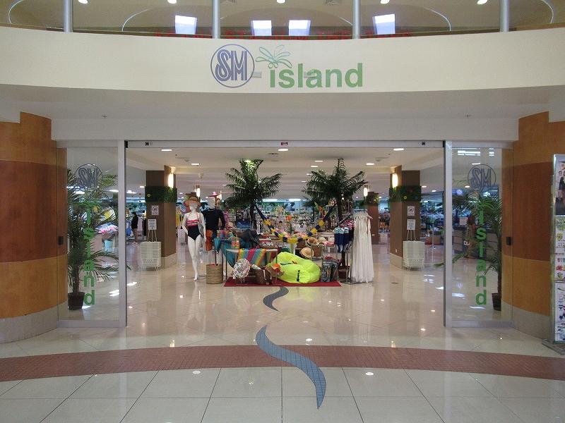 SMストアー:グアムアガニャショッピングセンター内