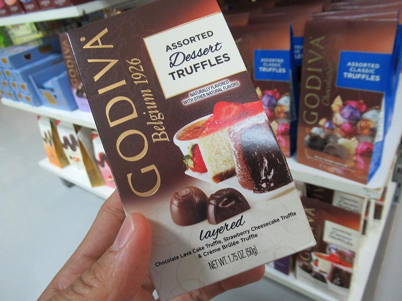 ゴディバのチョコが安い!SMストアー1