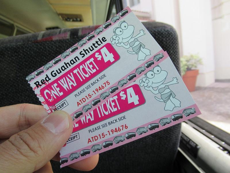 チケットは片道4ドル≒400円