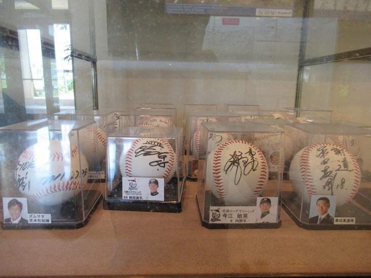 プロ野球選手たちのサイン