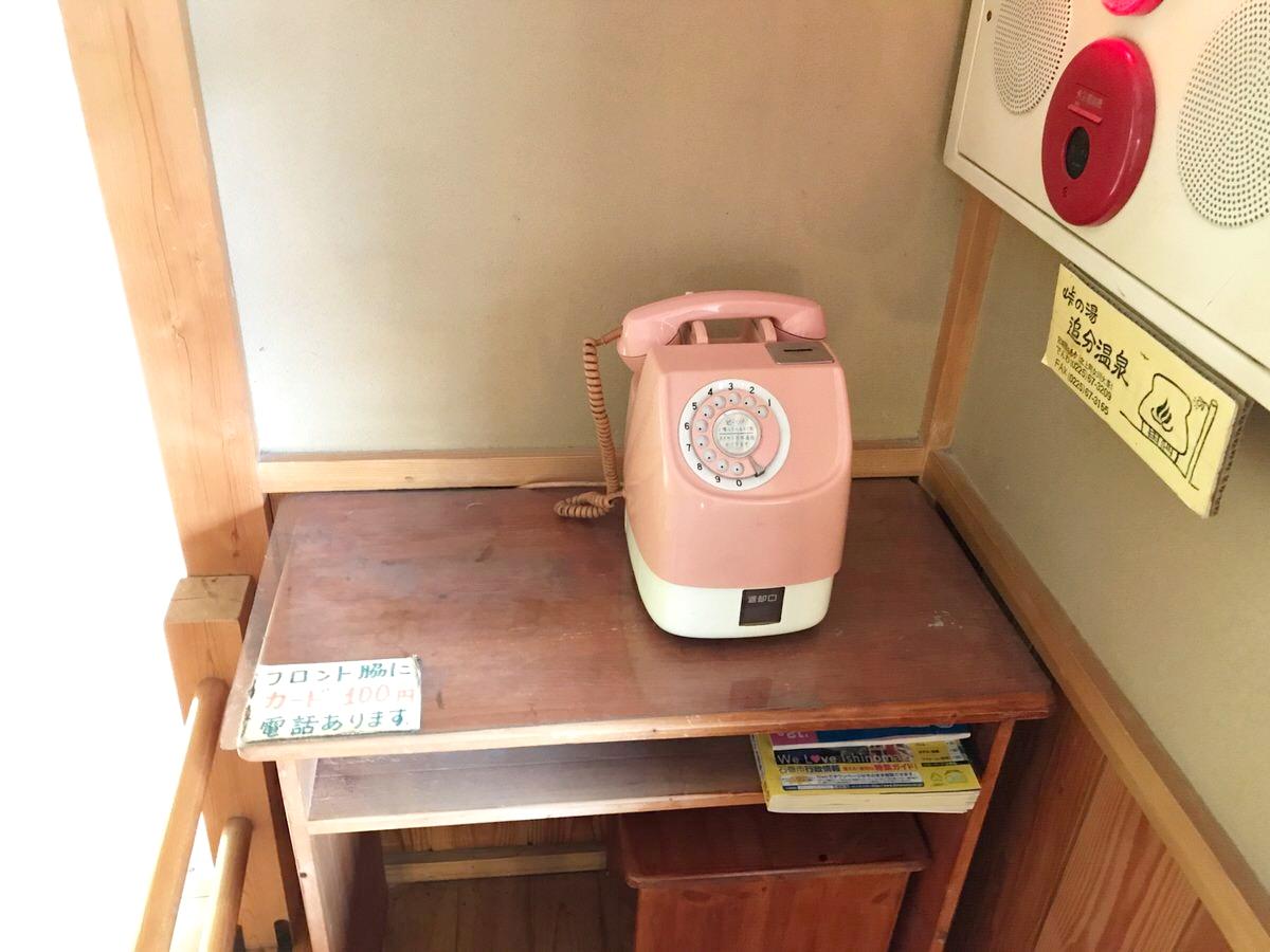 レトロのピンク電話!追分温泉