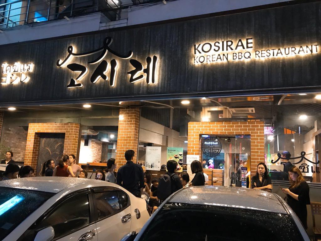 トンローで人気の韓国焼肉食べ放題のお店