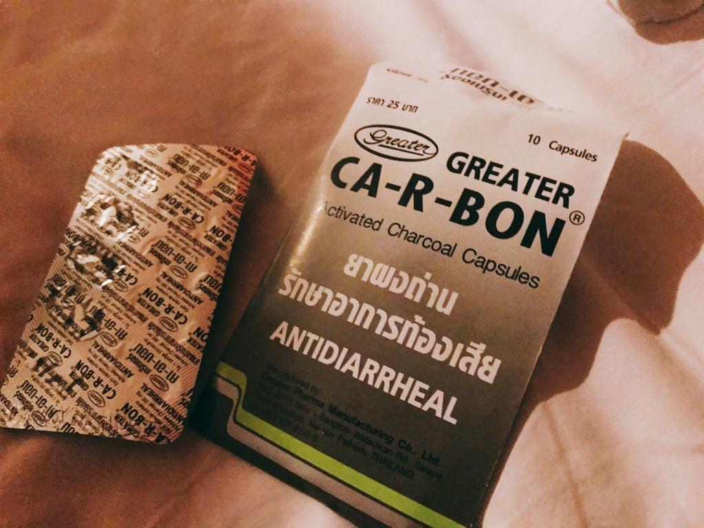 炭・カーボンの整腸剤?タイの薬