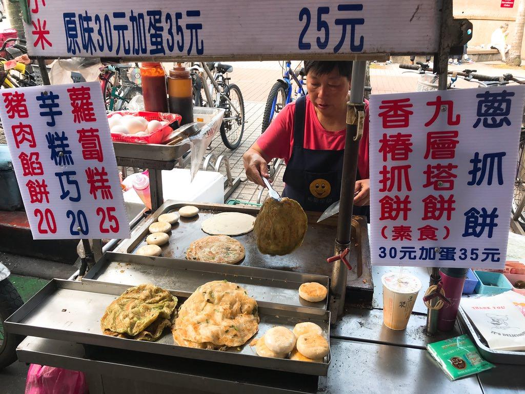 野菜のパンケーキ:雙連朝市