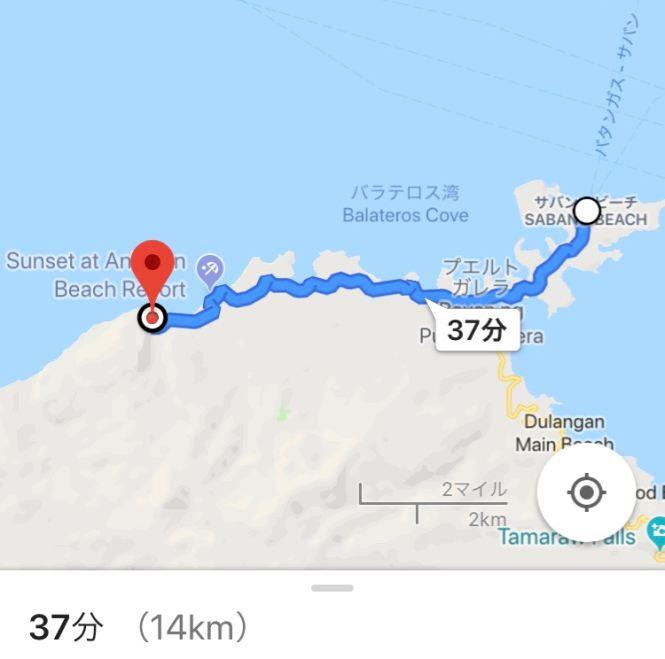 サバンビーチからホワイトビーチ方面へ!