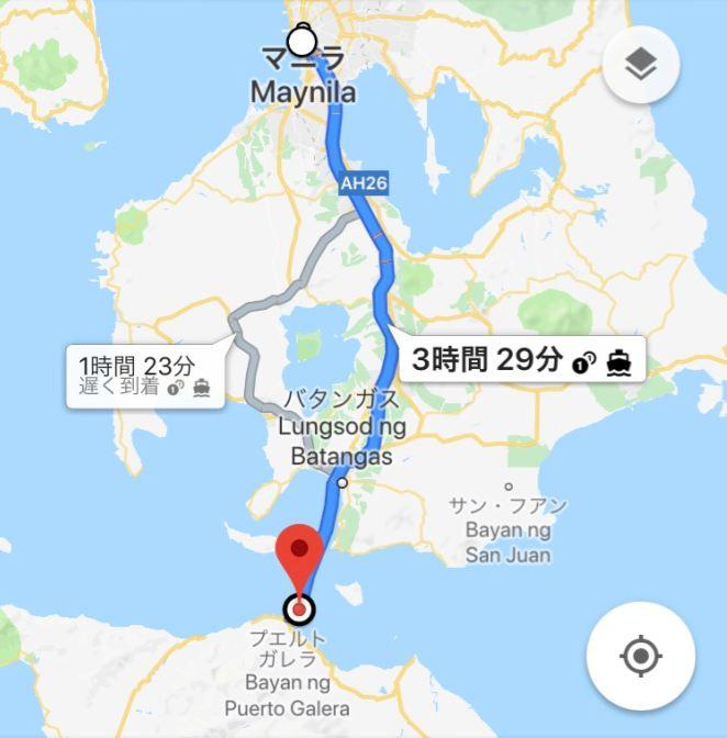 マニラからプエルトガレラ移動時間・方法