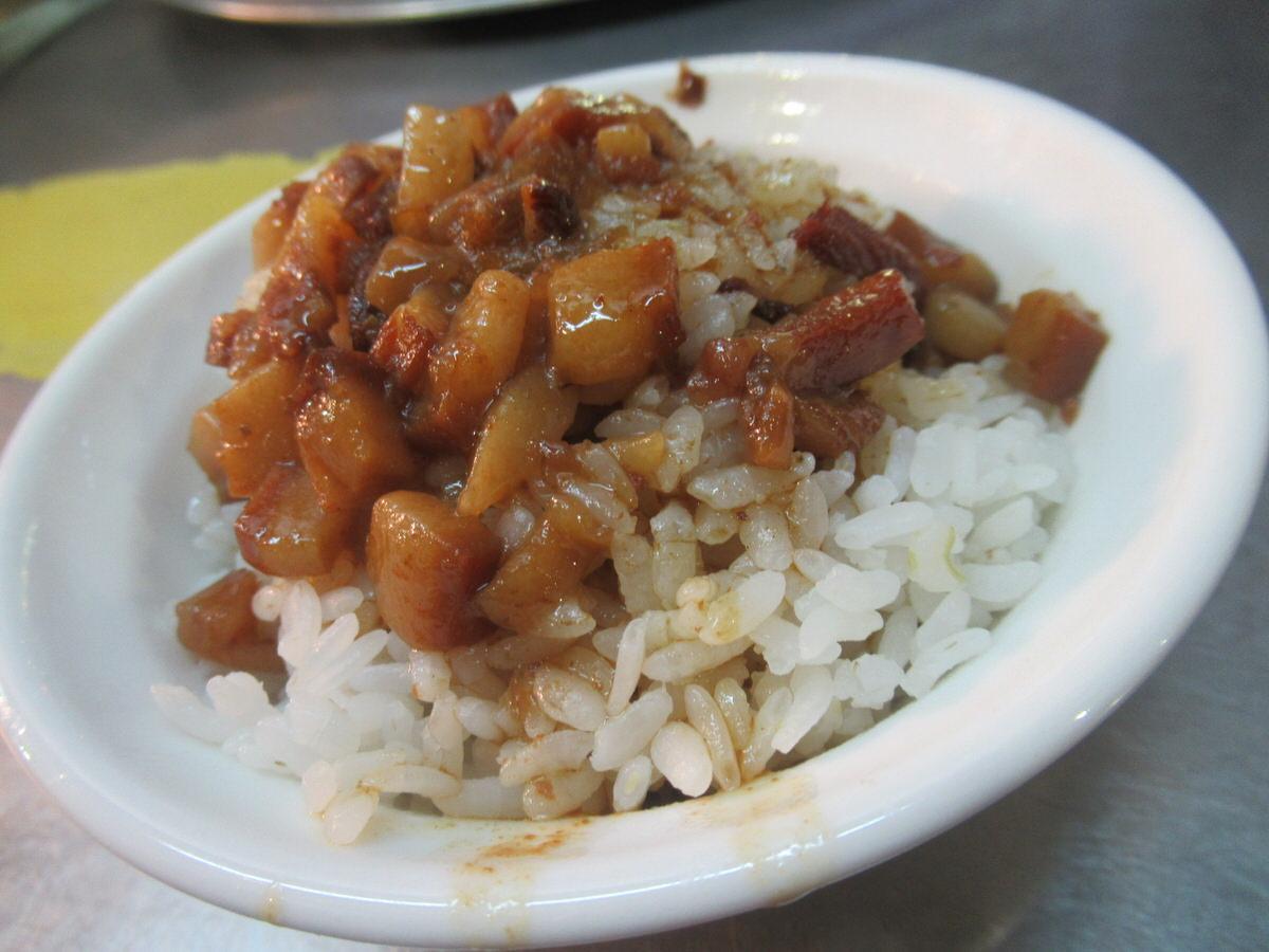 魯肉飯(ルーローハン):台湾飯