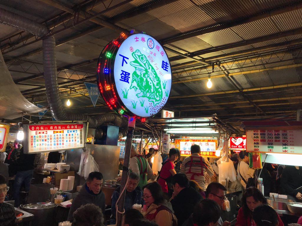 カエルの卵はタピオカです・台湾ナイトマーケット