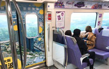 MRTが便利!桃園空港から台北へ