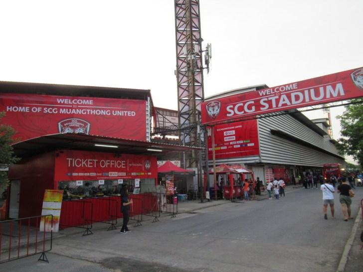 SCGスタジアム!タイサッカープレミアリーグ