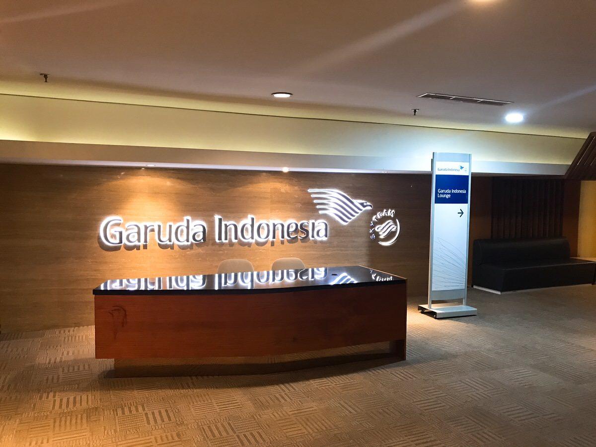 ガルータインドネシア航空ビジネスクラスラウンジ