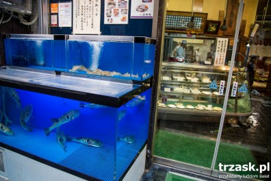 You only live once! A restaurant serving dishes made from poisonous fugu fish