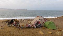 Camping à Lagunillas, près du poste des gardes