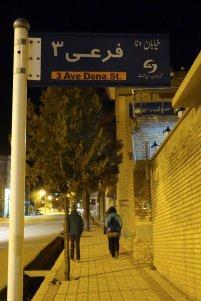 De nuit à Sisakht