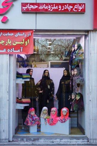 Boutique pour femmes