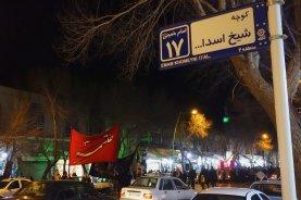 Cortège religieux dans l'avenue Khomeiny