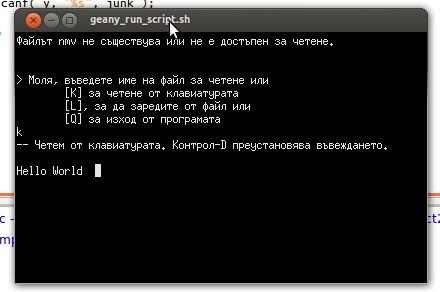Програма на C