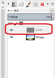 GIMPのレイヤーとは
