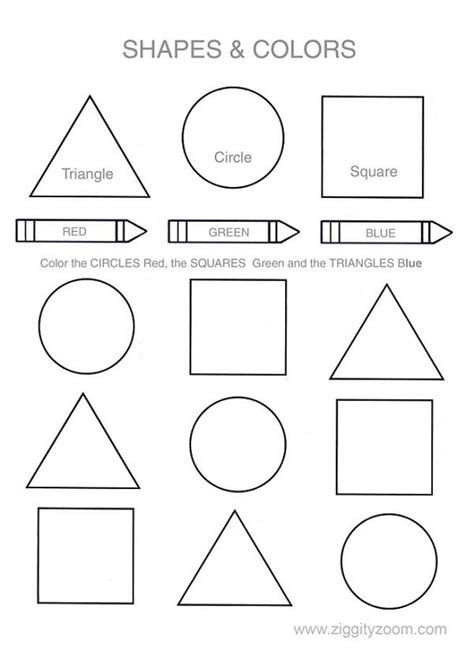 shapes colors worksheet