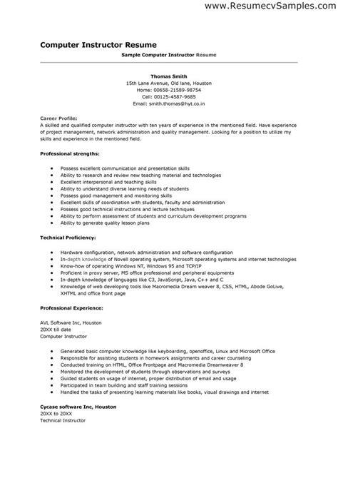 computer skills resume format 031 http topresumefo 2014