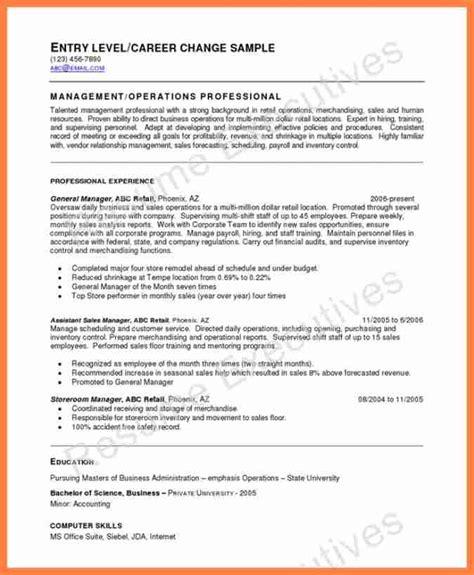 3 resume salary history sle salary slip