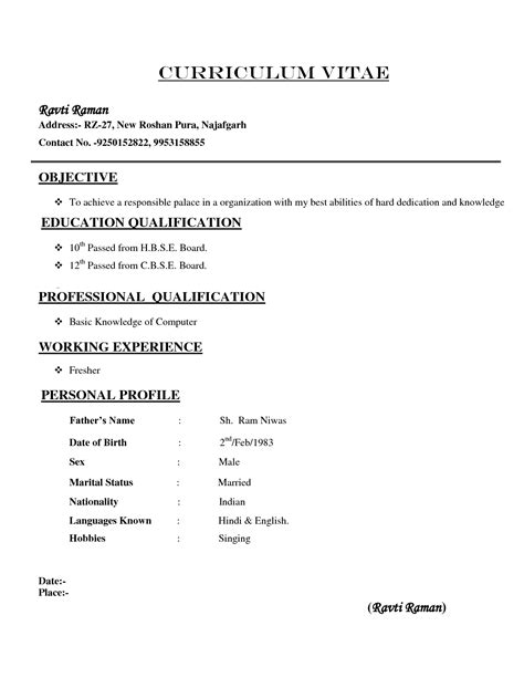 simple resume format freshers word file world reference