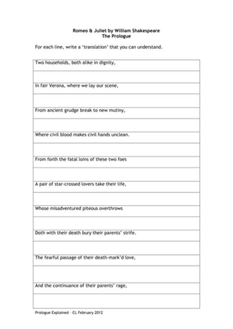 romeo juliet lesson resources prologue catswhiskers36 teaching resources