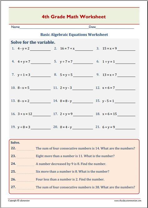 algebra archives edumonitor