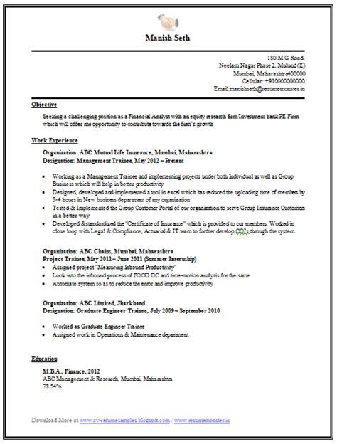 10000 cv resume sles free download engineering mba