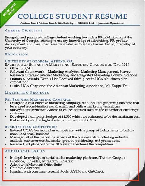 resume skills section 250 skills resume resumegenius