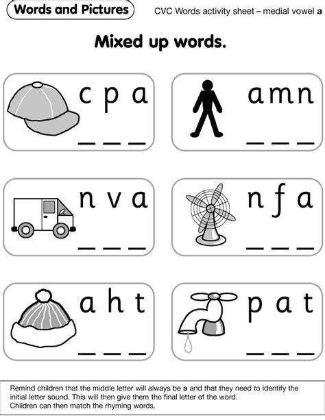 activity sheet cvc word activities preschool activity sheets