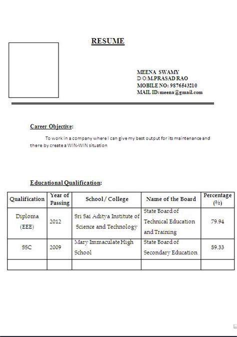 diploma electrical electronics engineering fresher resume format word