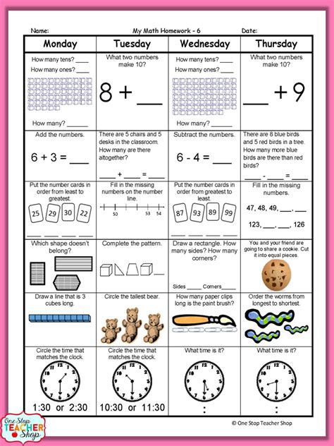1st grade math spiral review quizzes 1st grade